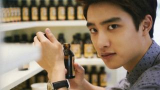 do-exo-perfume
