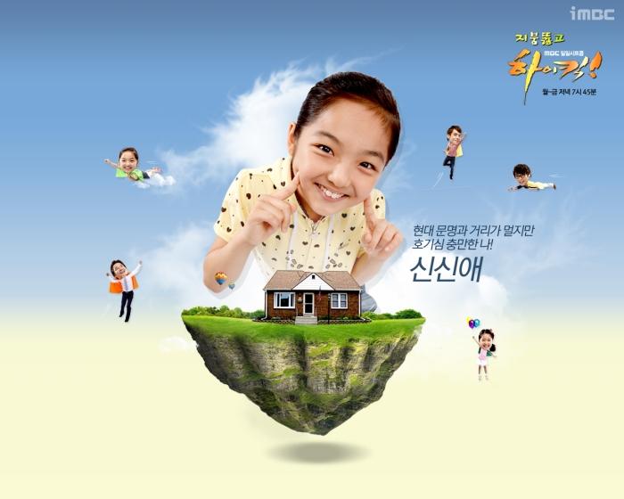 Sungmin kim so eun dating 5
