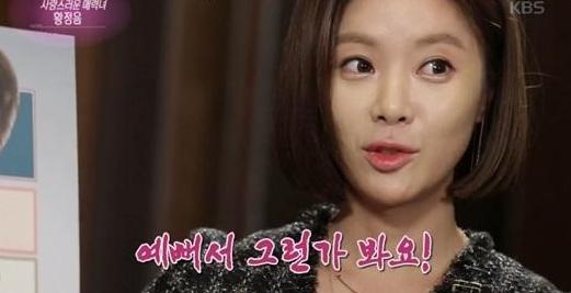 hwang jung eum entertainment weekly1