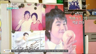 jo in sung-feature