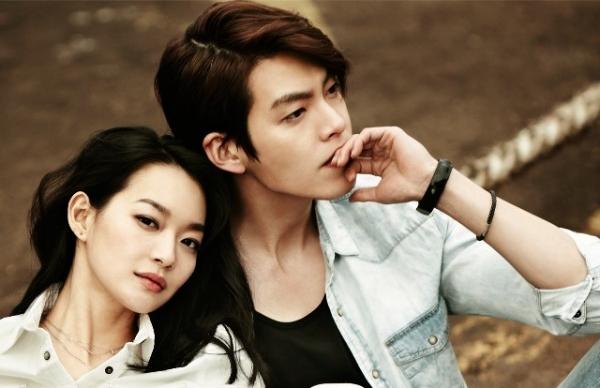 Who is kim woo bin dating