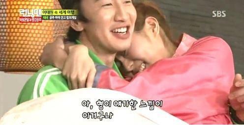 Uee és kwang soo társkereső