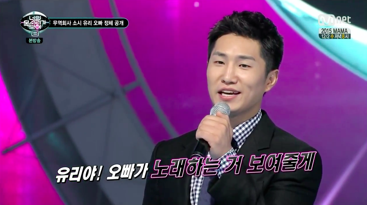 kwon hyuk jun i can see your voice 2