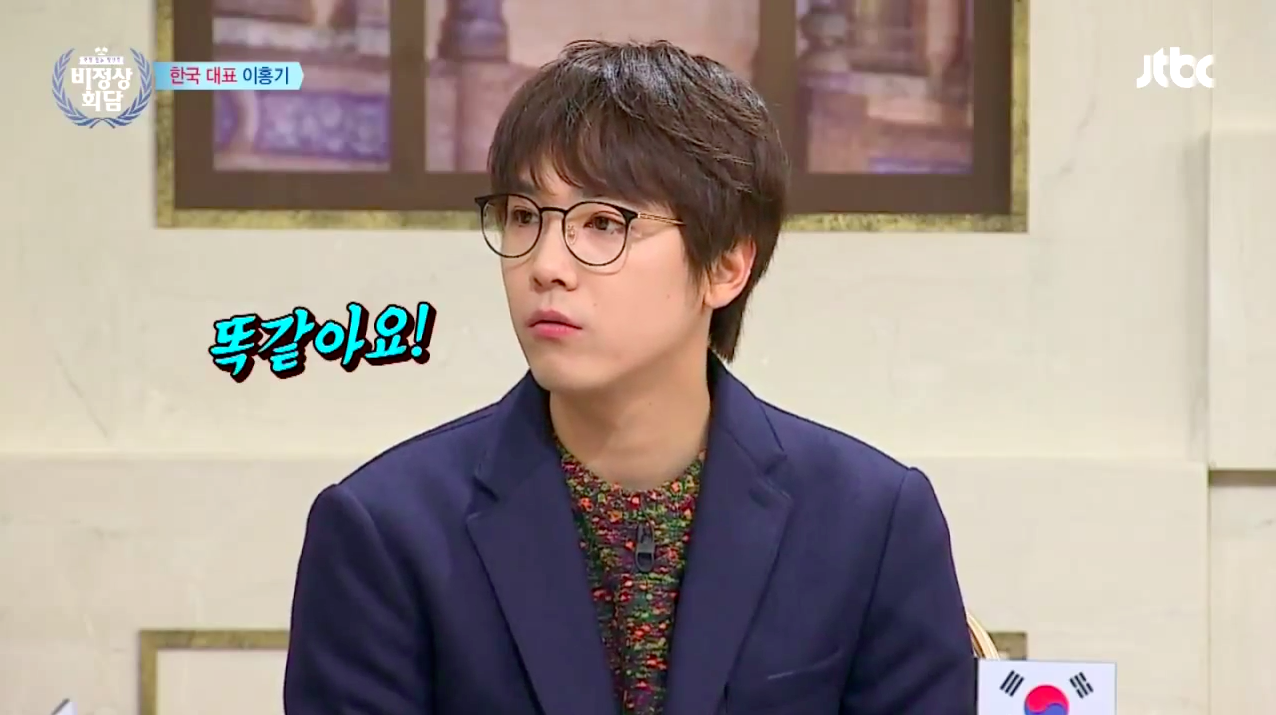 lee hong ki abnormal summit