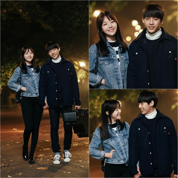 Minhyuk and minah dating service 4