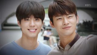 seo in gook bromance 3