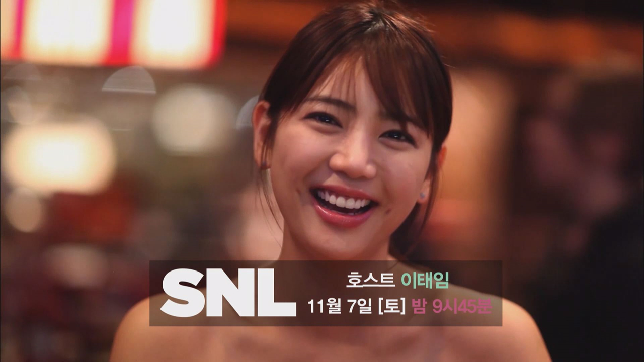 Lee Tae Im SNL