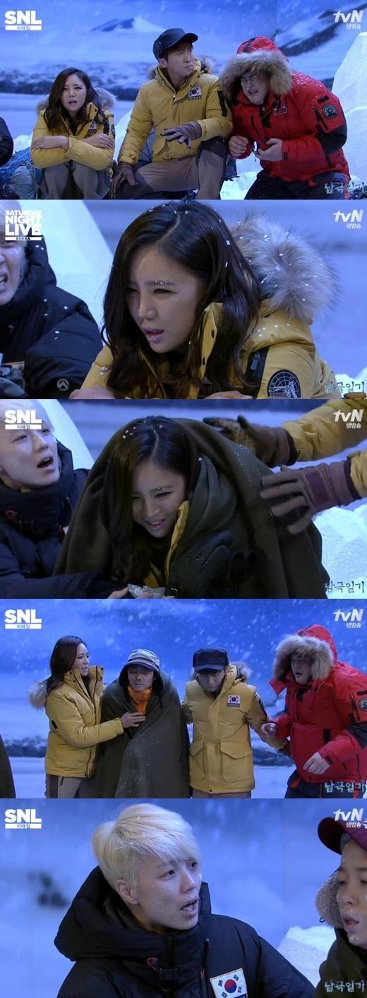 Lee Tae Im on SNL