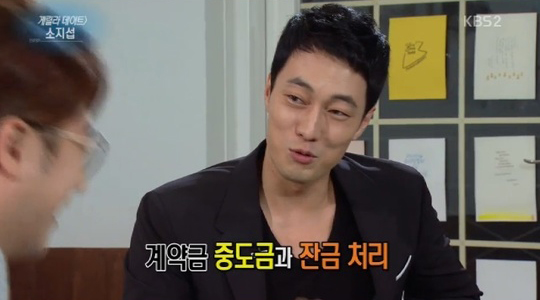 so ji sub-entertainment weekly-feature