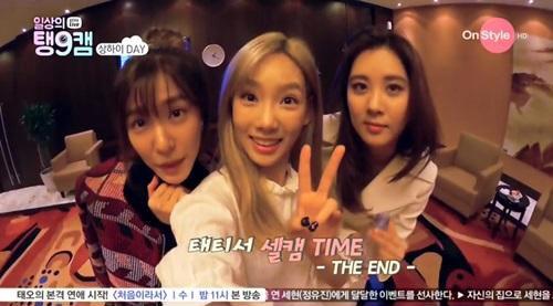 taeyeon-tiffany-seohyun-feature