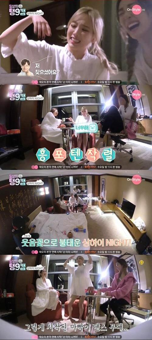 taeyeon-tiffany-seohyun-hotel