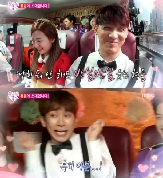 we got married6