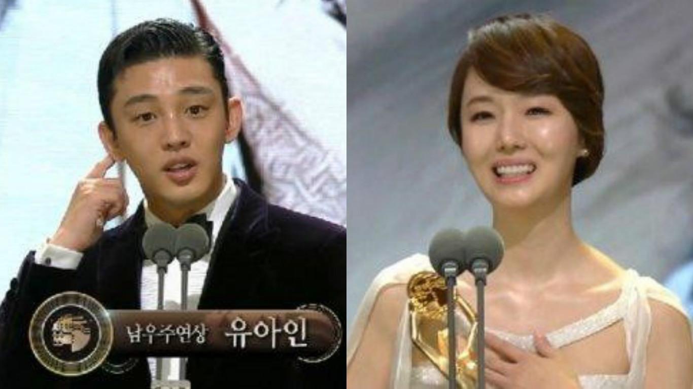 yoo ah in - lee jung hyun