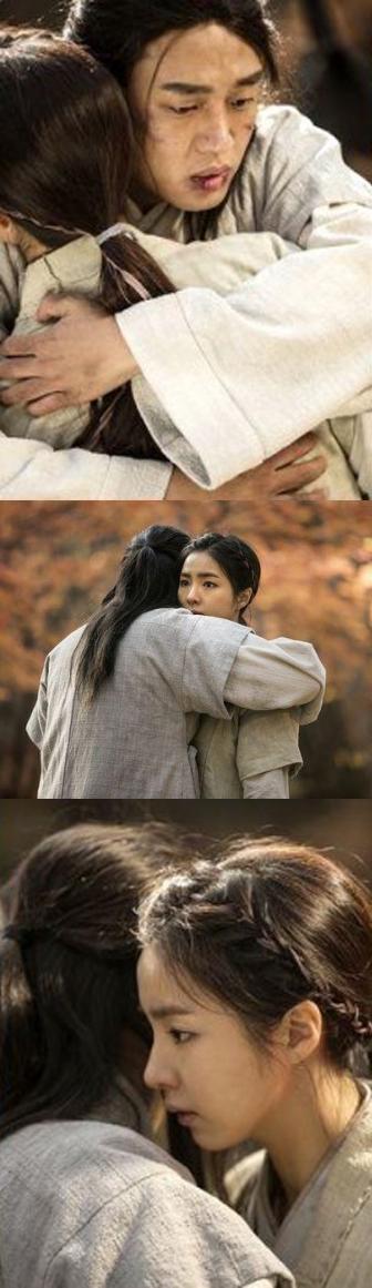 yoo ah in-shin se kyung