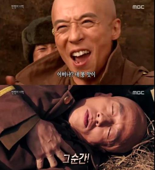 yoo jae suk park myung soo 3
