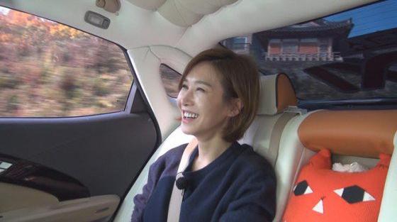 yoon hye jin