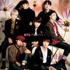 BTS I NEED U Japanese Version