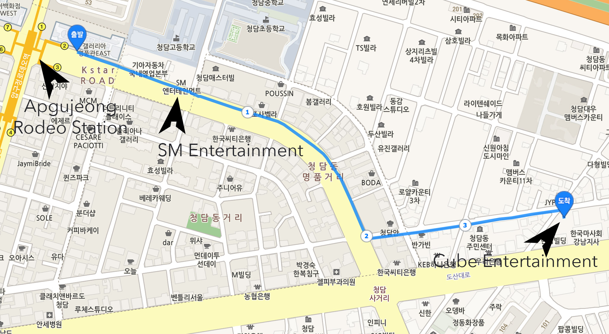 Directions to Cube