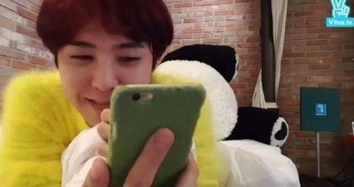 G Dragon V Live Naver App