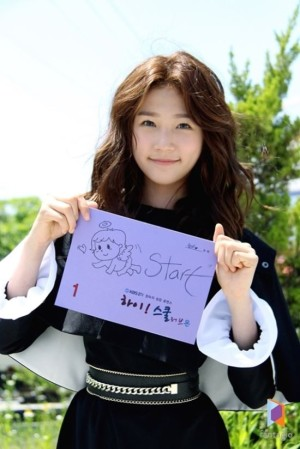 Kim Sae Ron Hair