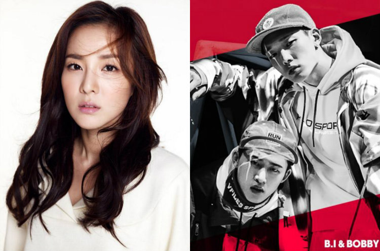 Sandara Park, Bobby, and B.I to Guest on Happy Together