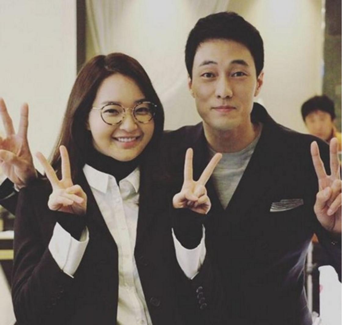 Shin Min Ah So Ji Sub
