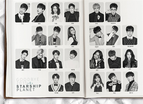 Starship softly