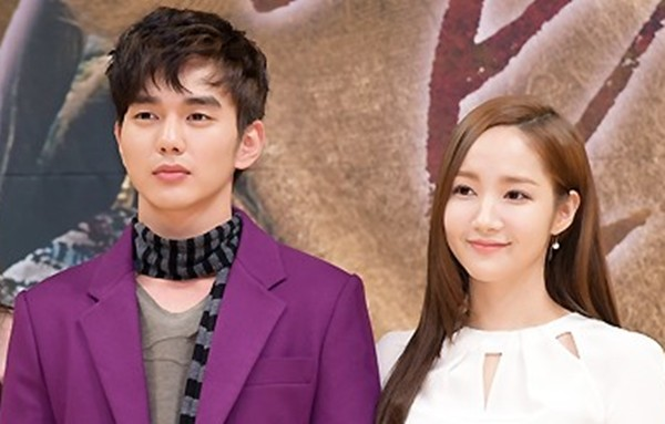 Yoo Seung Ho Park Min Young