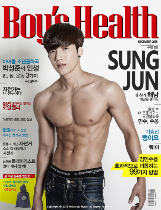 boys republic men's health 11