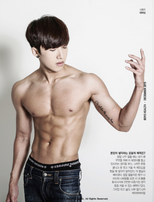 boys republic men's health 12