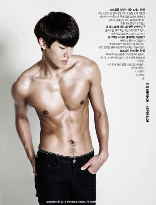 boys republic men's health 4