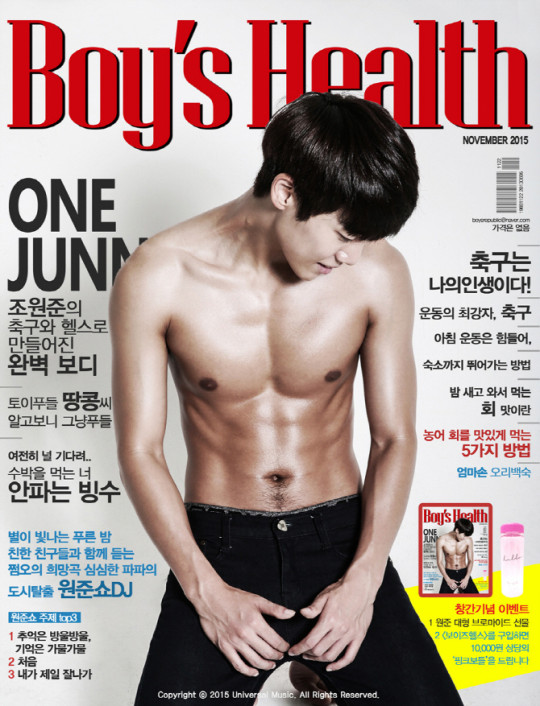 boys republic men's health 8