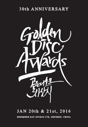 golden disk