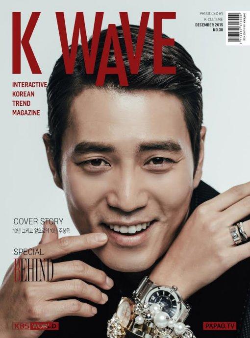 joo sang wook 4