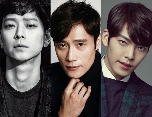 kim woo bin kang dong won lee byung hun