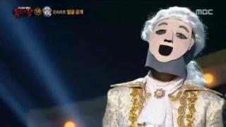 king of mask singer kangnam