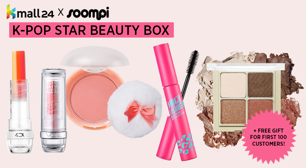 kmall24-soompi-kpop-star-beauty-box-3