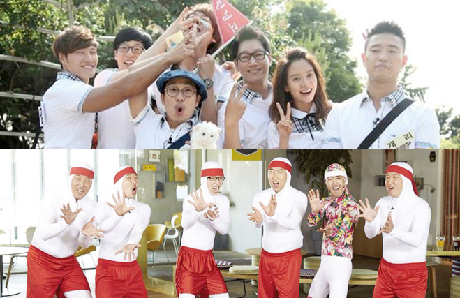 running man infinite challenge