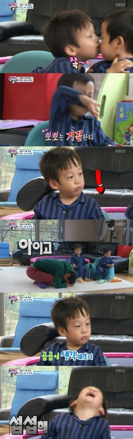 seo jun seo eon