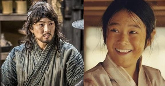 song il gook jung yoon suk jang young sil