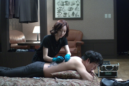 song il gook seo young tattoo