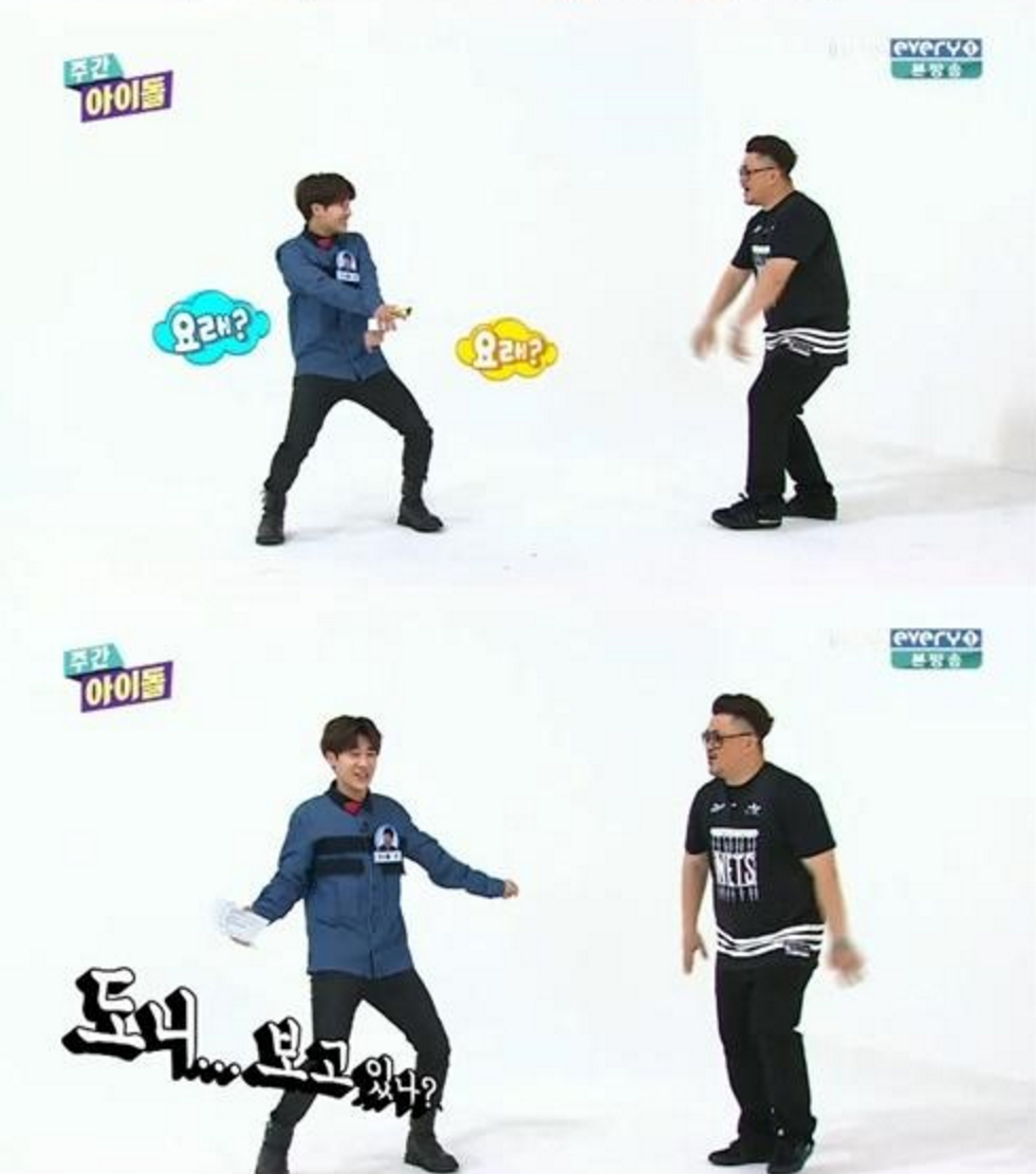 sunggyu infinite weekly idol dance