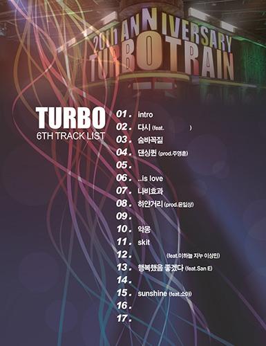 turbo tracklist