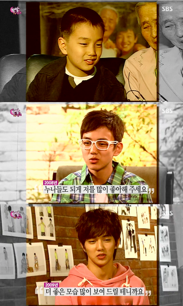 yoo seung ho one night