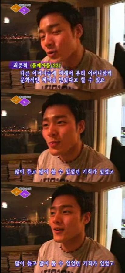 Jeon Ji Hyun's Boyfriend