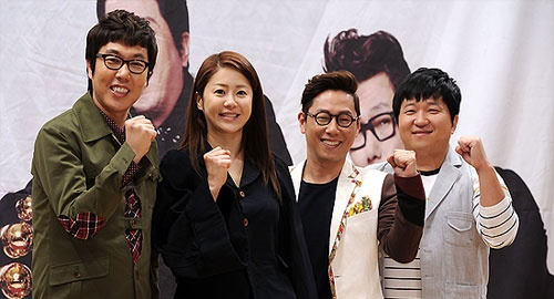 Go Hyun Jung and the MCs of