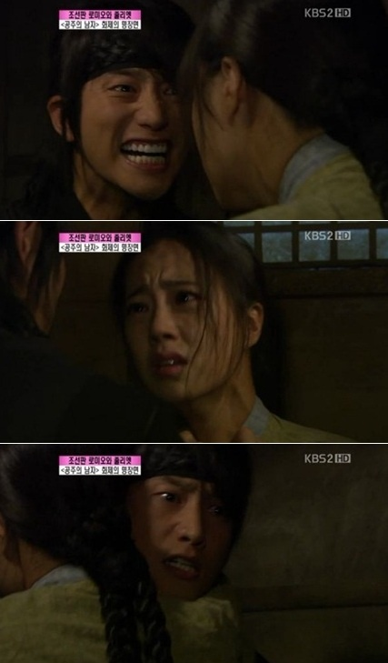 Park si hoo moon chae won hookup