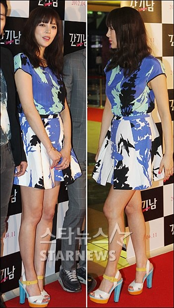 Park Si Yeon (day)