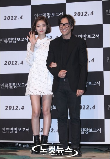 Go Joon Hee & Ryu Seung Bum