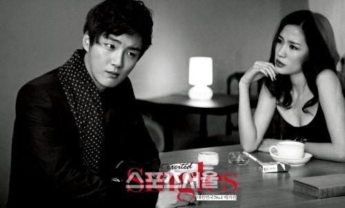 Yoon Si Yoon Feb 2012 Singles Pic 3